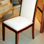 "F304SW Rosseau Side Chair in Wood 18"" Wide x 18"" Deep x 39"" High Available in Custom Sizes & Finishes <A  HREF=""http://www.imambience.com/F304SW_Rosseau_Chair.pdf""><b>Click here</b> </A>to view and download tearsheet."